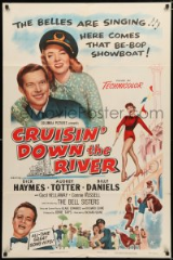 Cruisin' Down the River 1953 DVD - Dick Haymes / Audrey Totter